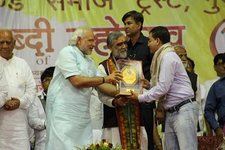 Award by Gujarat government for humanitarian health services,2011