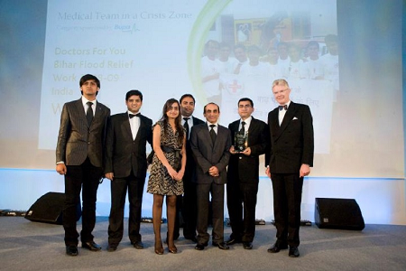 BMJ Award for Best Medical Team in Crisis Zone category 2011