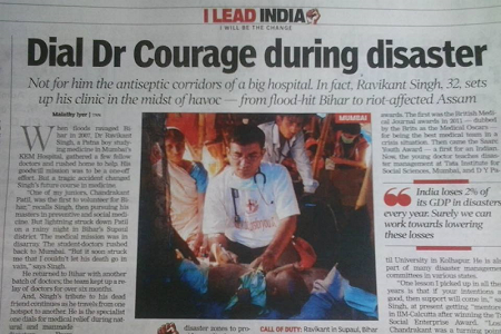 Times of India Article on DFY